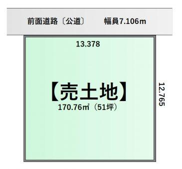 旭川市春光5条4丁目 売土地【土地図面】