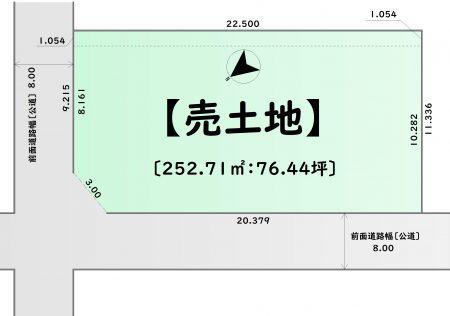旭川市末広5-8売土地(土地図面)